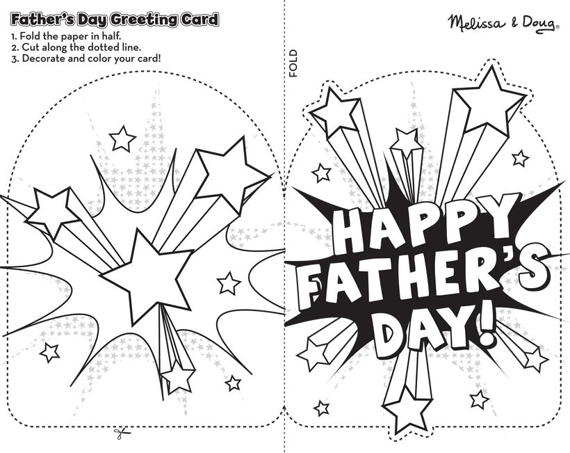 Free Printable Father S Day Card Craft For Kids Melissa Doug Blog Father S Day Card Template Free Fathers Day Cards Happy Fathers Day Cards