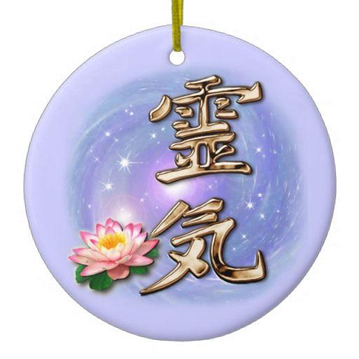Reiki Ornament