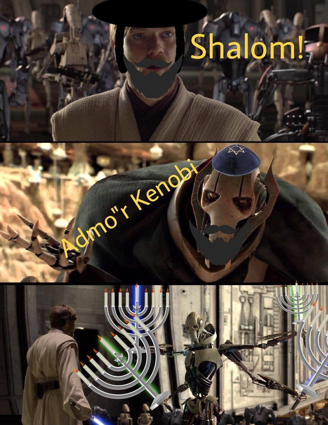 Hello There   Funny star wars memes, Star wars memes, Star wars humor