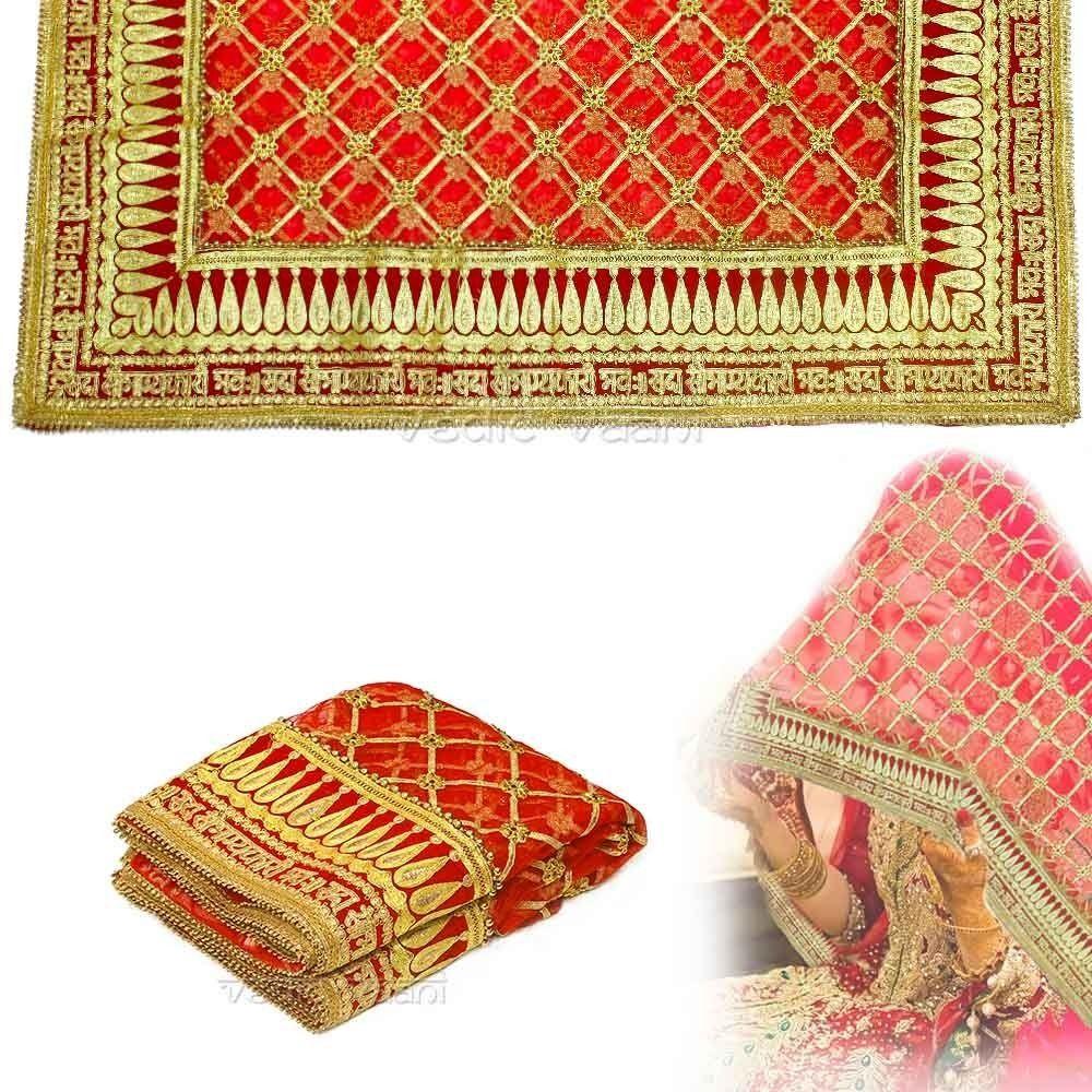 Sada Saubhagyavati Bhava A Sanskrit Shloka Beautiful Net Duppatta Wedding Chunri Bridal Dupatta Bridal Bangles Sanskrit