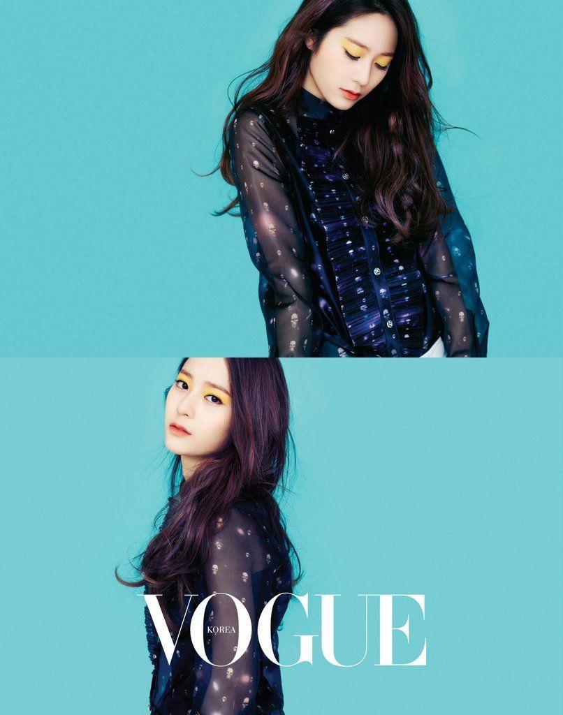 f(x)'s Krystal graces the cover of Vogue Korea