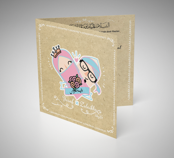 Rose Serenity Front Sweet Couple Wedding Cards Kad Kahwin
