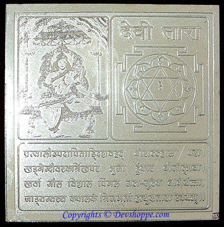 goddess tara mahavidya yantra with images  goddess