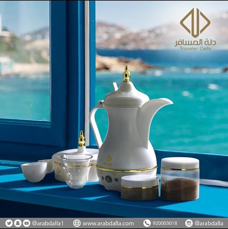 دلة المسافر استمتع بسفرك وبشكل أنيق شنطة متكاملة Arabic Coffee Coffee Coffee Maker