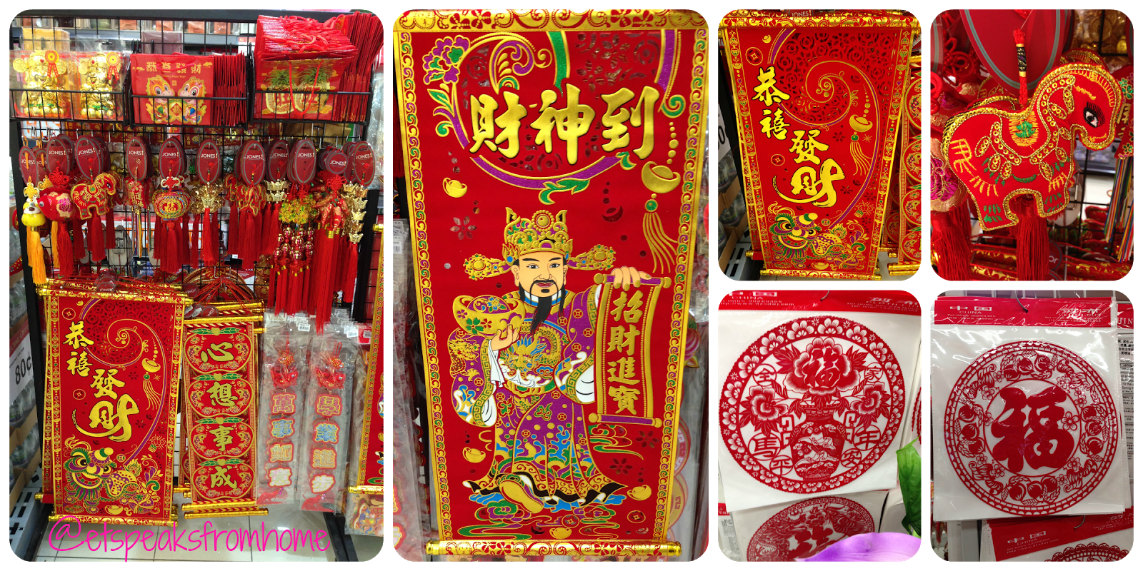 Chinese New Year Wall Decoration | Chinese new year ...