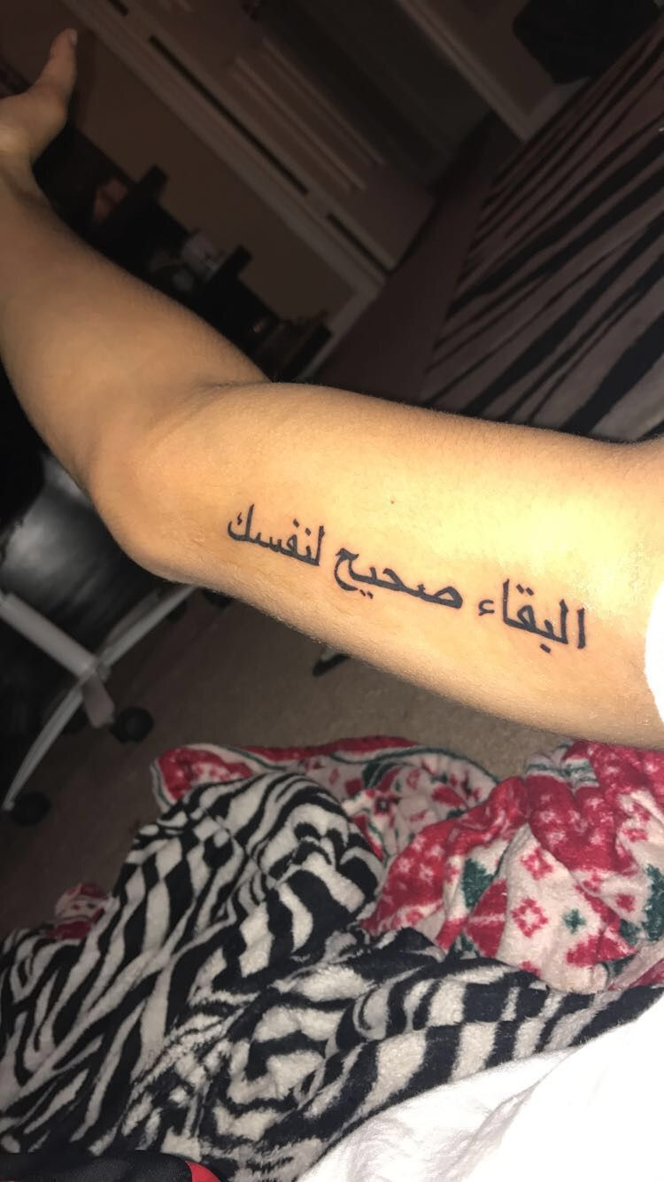 Stay True To Yourself In Arabic My Tattoos Tattoos Stay True