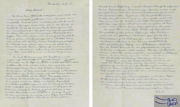 عرض رسائل قديمة بخط يد أينشتاين في المزاد العلني حذ رت رسالة من ألبرت آينشتاين من صعود هتلر بعد 10 أيام فقط من سياسة Bullet Journal Personalized Items Person