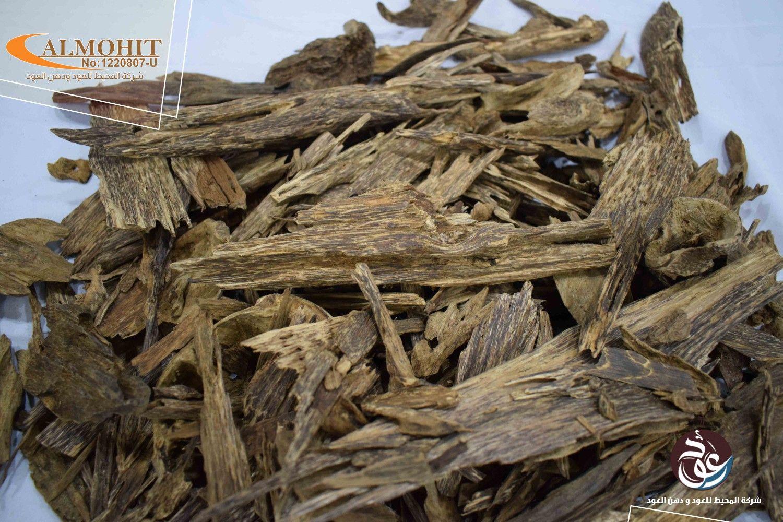 نقدم لكم اجود انواع العود الطبيعي عود بروناي فخم يتميز برائحة بخورية فاتنة طيبة ويعتبر من الانواع النادرة توفرة شركة المحيط للعود ودهن Crafts Wood Firewood