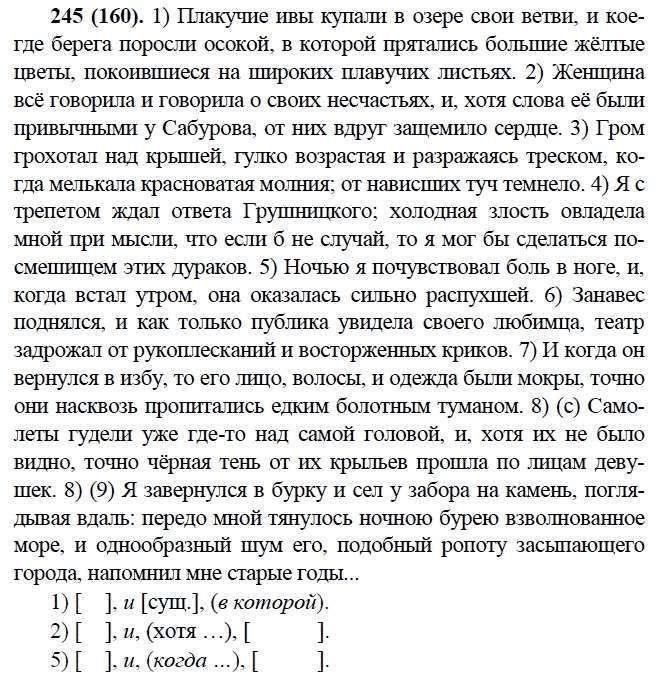 Гдз к сборнику по алгебре кузнецова, суворова, бунимович, колесникова, рослова