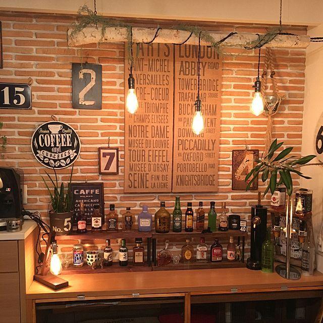 机 Barコーナー Barカウンター Bar風 照明 などのインテリア実例