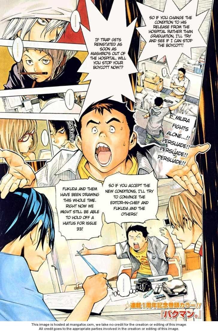 bakuman 50 read bakuman chapter 50 online manga pages manga anime character design manga anime