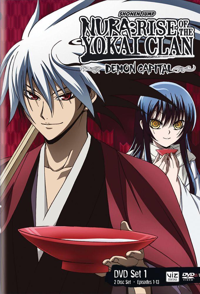 Nura: Rise of the Yokai Clan: Demon Capital (Rating: 13+)