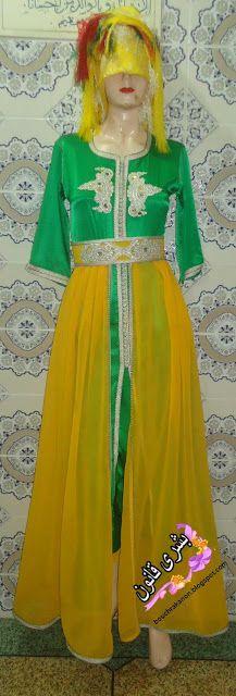 بشرى قانون للتفصيل و الخياطة قفطان هبة ابنتي من وحي جمال مدينة شفشاون الغالية Style Fashion