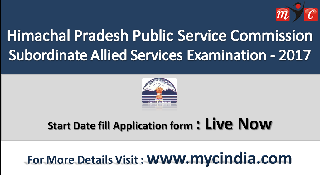 Recruitment Of Odisha Subordinate Staff Selection Commission