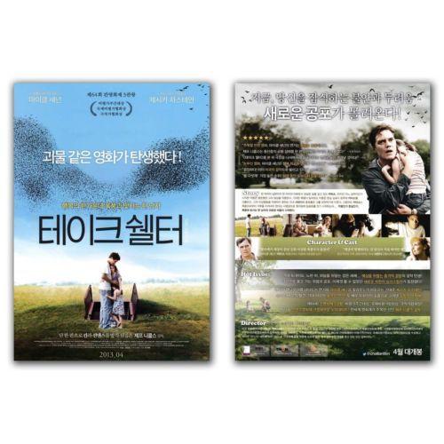 Take Shelter Movie Poster 2011 Michael Shannon, Jessica Chastain, Tova Stewart