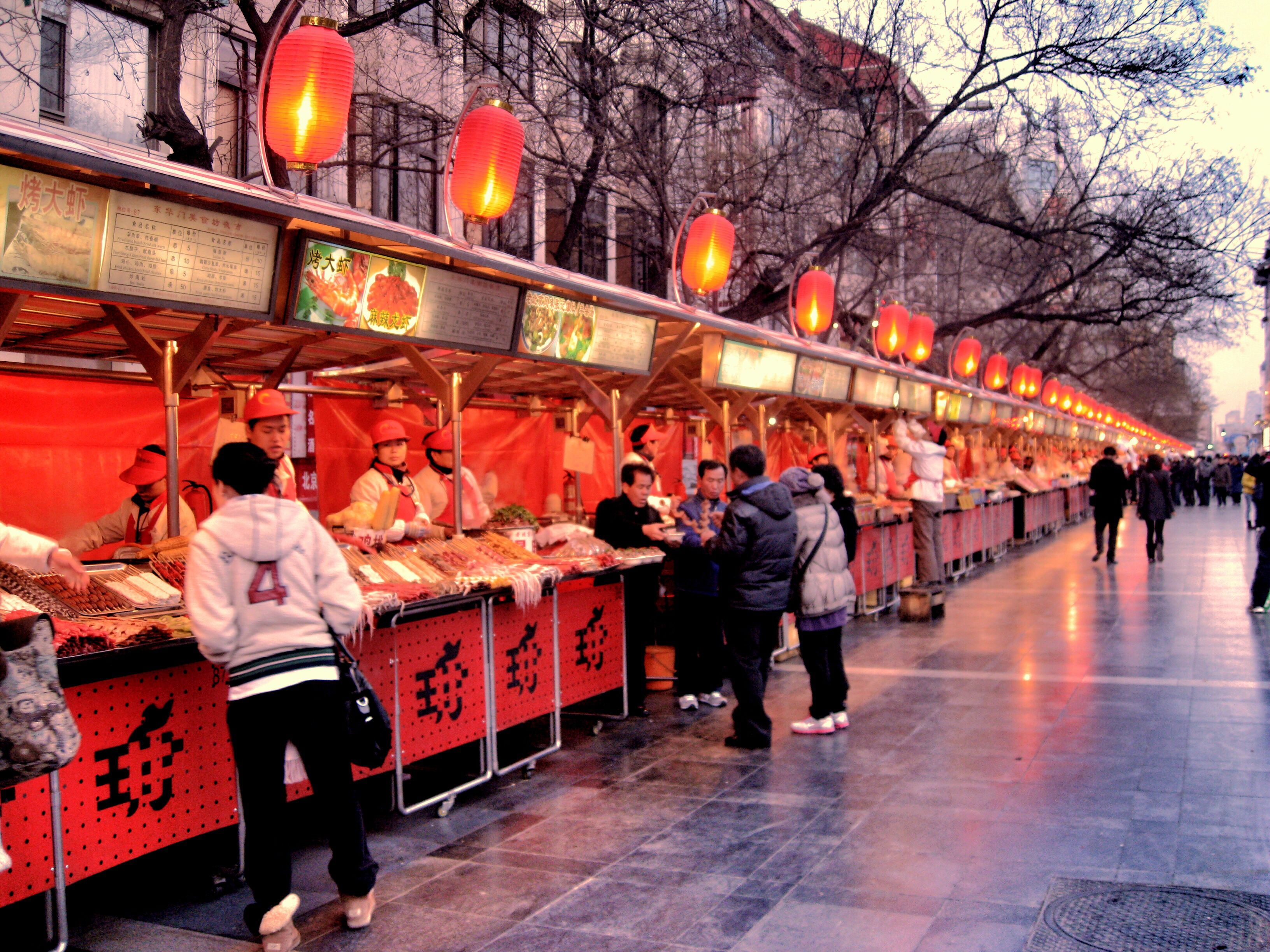Картинки по запросу travel beijing site:pinterest.com