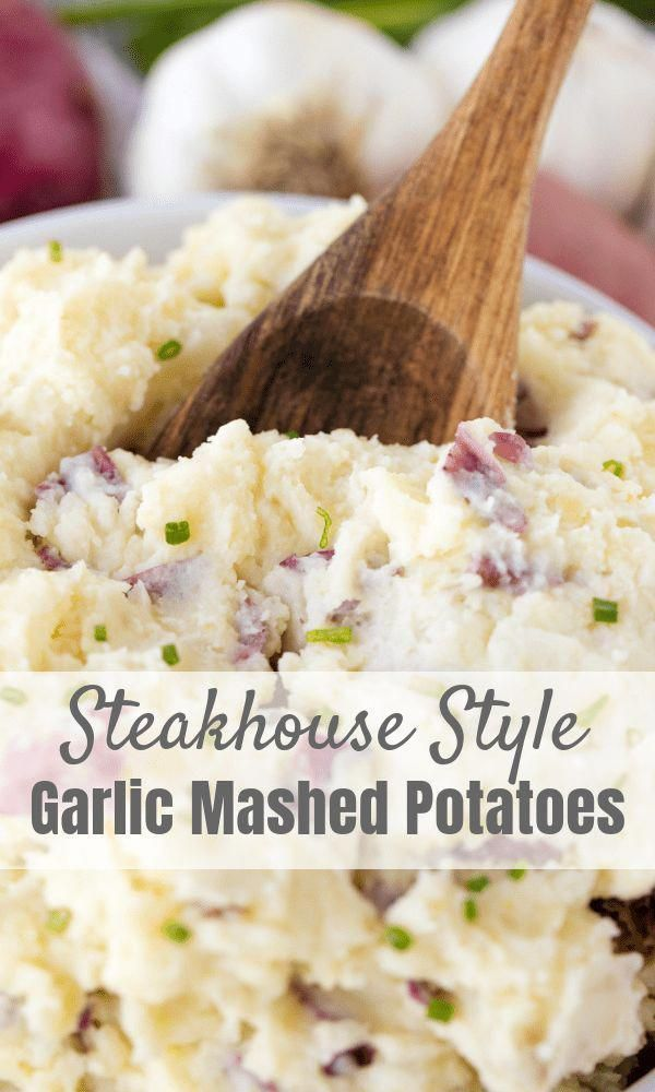 Steakhouse Style Garlic Mashed Potatoes