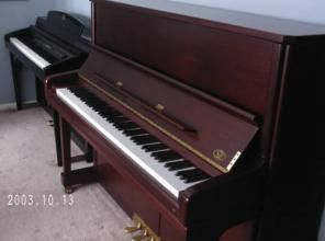 The Worlds Most Beautiful Pianos Young Chang Piano In Excellent Condition With Transferable Warranty Piano World S Most Beautiful Excellence