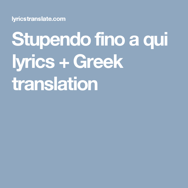 Stupendo fino a qui lyrics + Greek translation | Alessandra