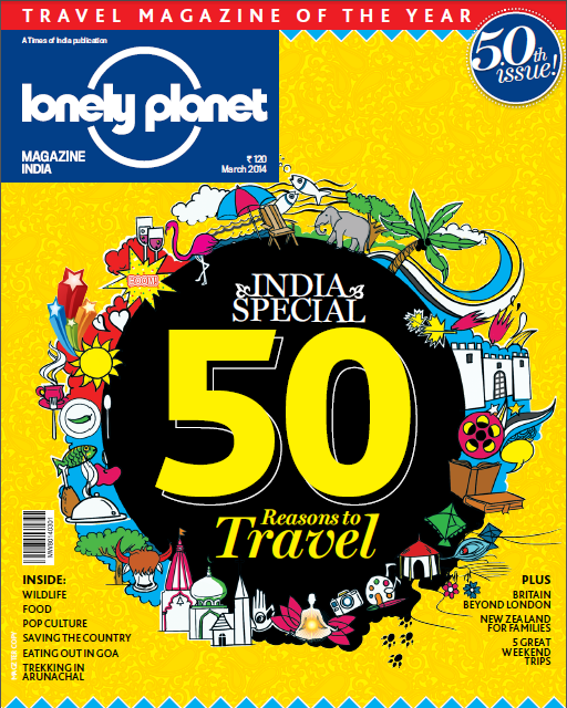 The Grand 50th Issue of LPMI in now on stands. Grab this special copy to know why you should be travelling in #India this year!