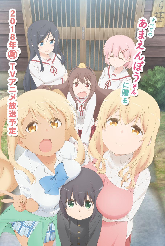 Sunohara sou no kanrinin san watch manga anime art otaku anime