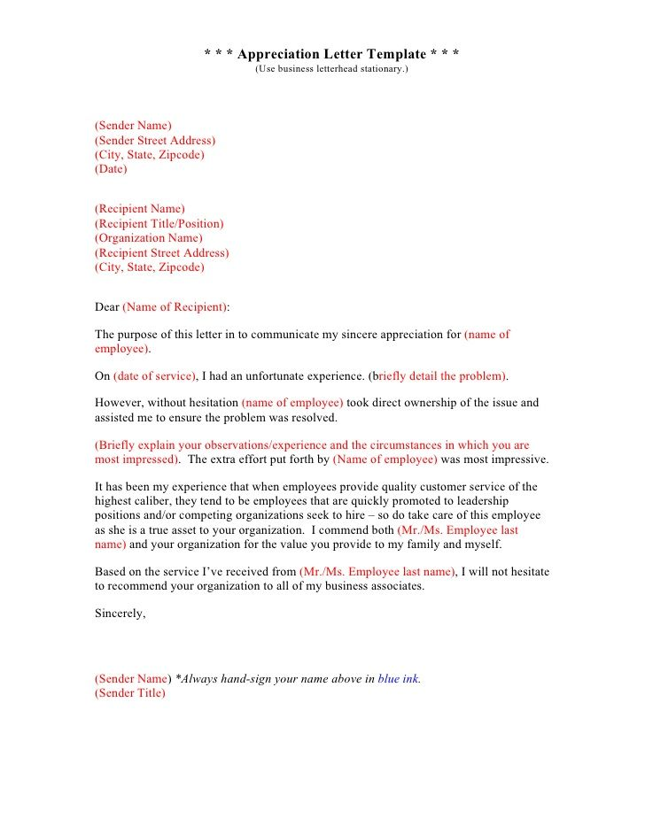 Administrative Assistant Executive Cover Letter Address Sample