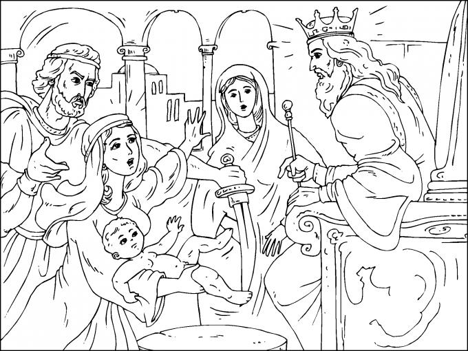 La Sabiduria De Salomon Para Imprimir Salomon Dibujos Imprimir Sobres
