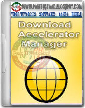 Download Accelerator Manager (DAM) Cover | PAK IT USTAAD