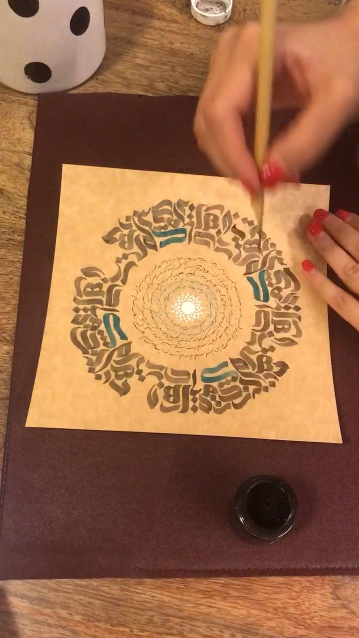 Persian Rumi S Poetry Calligraphy Video Farsi Calligraphy Art Calligraphy Art Print Persian Calligraphy Art