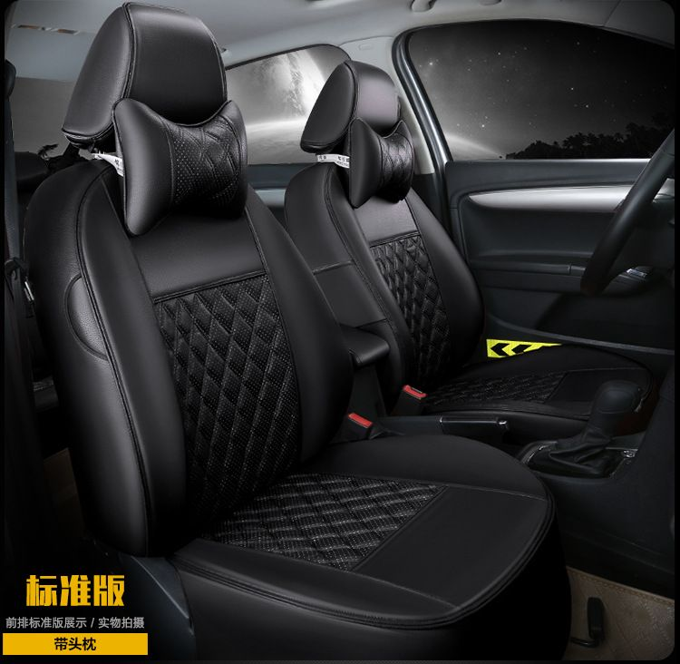 Automobile Car Seat Covers Leather Cushion For MITSUBISHI Lancer Ex V3/5/6  Pajero
