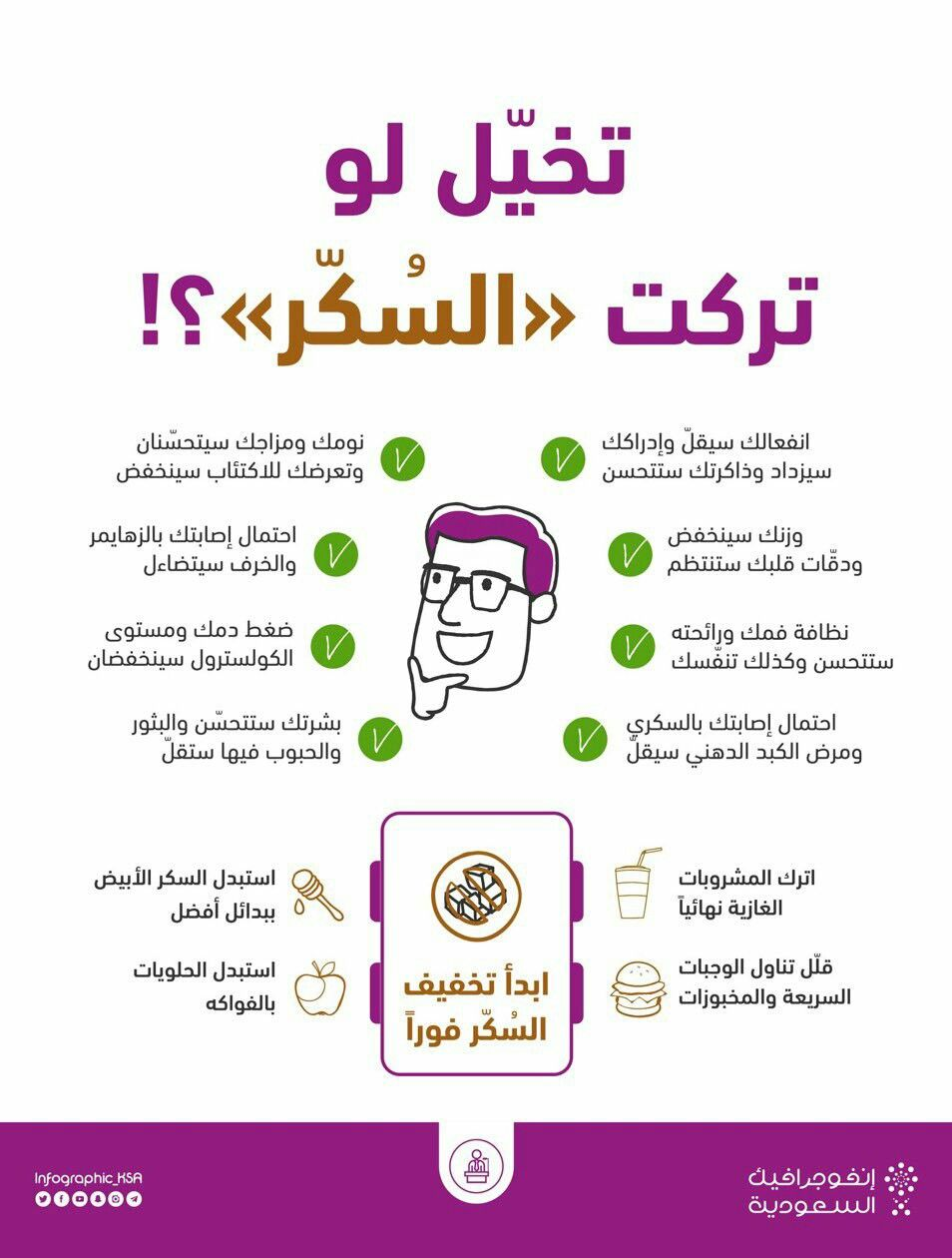 Pin By Samah Alshehri On معلومات عامة Health Fitness Nutrition Health Fitness Food Health Facts