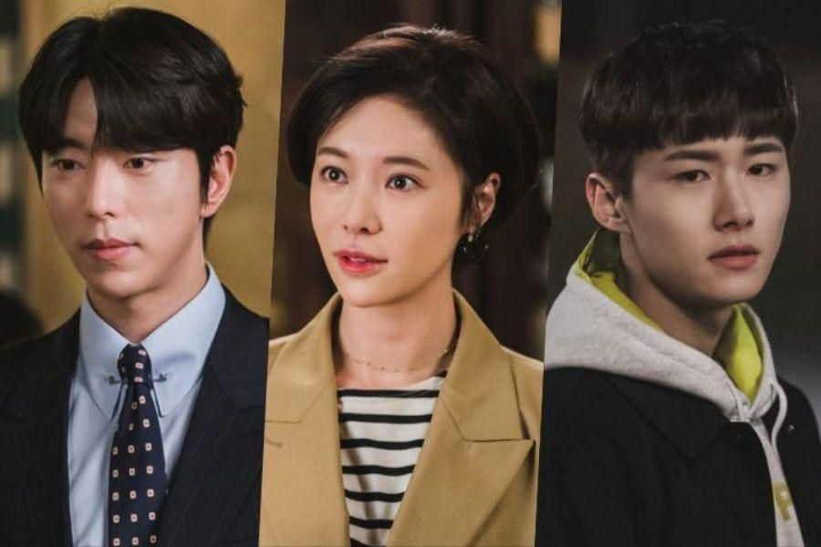 Yoon Hyun Min Discusses His Chemistry With Hwang Jung Eum And Seo Ji Hoon In Upcoming KBS Rom-Com
