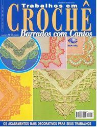 Barrados com Cantos 2007-02
