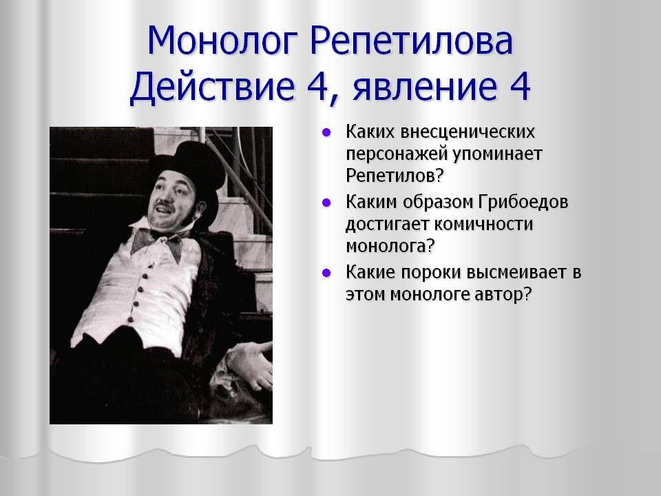 Русский язык 5а класс с.и.львова в.в.львов ответы страница 165 номер