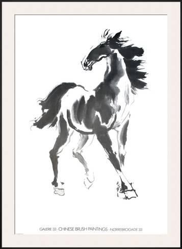 Framed Art Print: Horse by Walasse Ting : 56x41in | Products ...