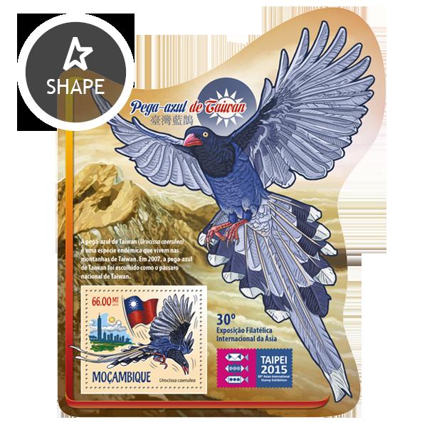 Post stamp Mozambique MOZ 15127 bAsian International Stamp Exhibition 2015 Taipei. Taiwan Blue Magpie (Urocissa caerulea)