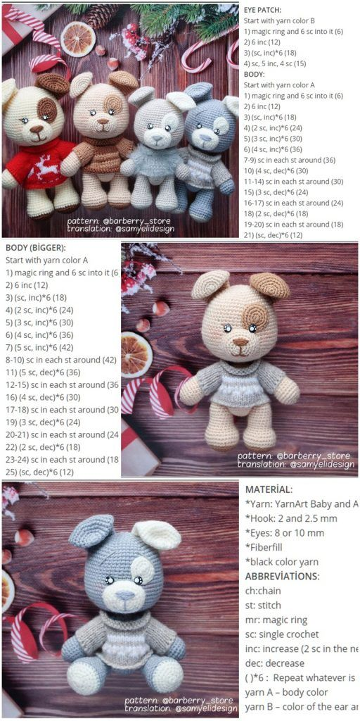 Sweet Amigurumi Dogs Free Crochet Patterns | 1024x512