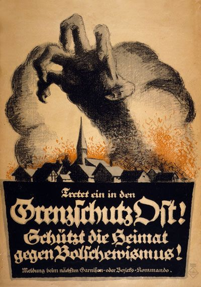 Wwi German Anti Communism Recruitment War Poster Propaganda Posters Ww1 Propaganda Posters Ww1 Posters
