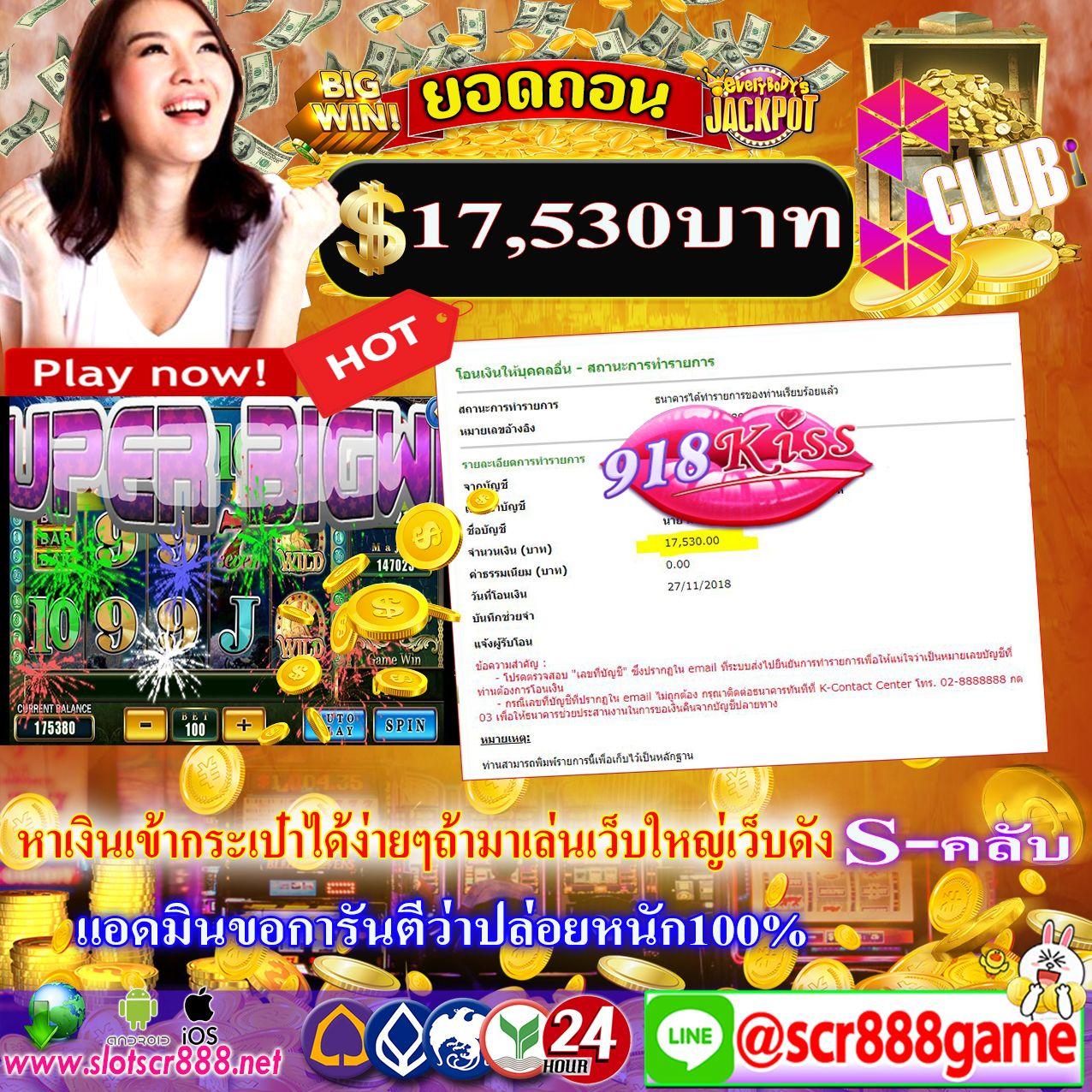 Pin by Mohamad Haziq on Malaysia Jackpot, Bonus
