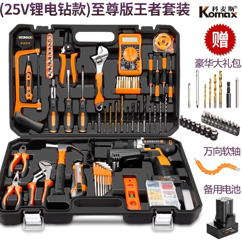 Household Electric Drill Electric Hand Tool Set Hardware Electrician Special Maintenance Multi Function Toolbox Multifunction Tool Tools Electrical Hand Tools