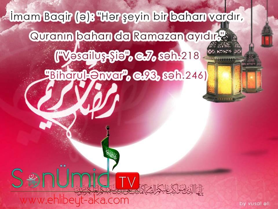Ramazan Ayinin Ilk Gecəsinin Mustəhəb əməlləri əhli Beyt Azad Kutləvi Agentliyi Sonumid Tv Media Group Happy Ramadan Mubarak Ramadan Neon Signs