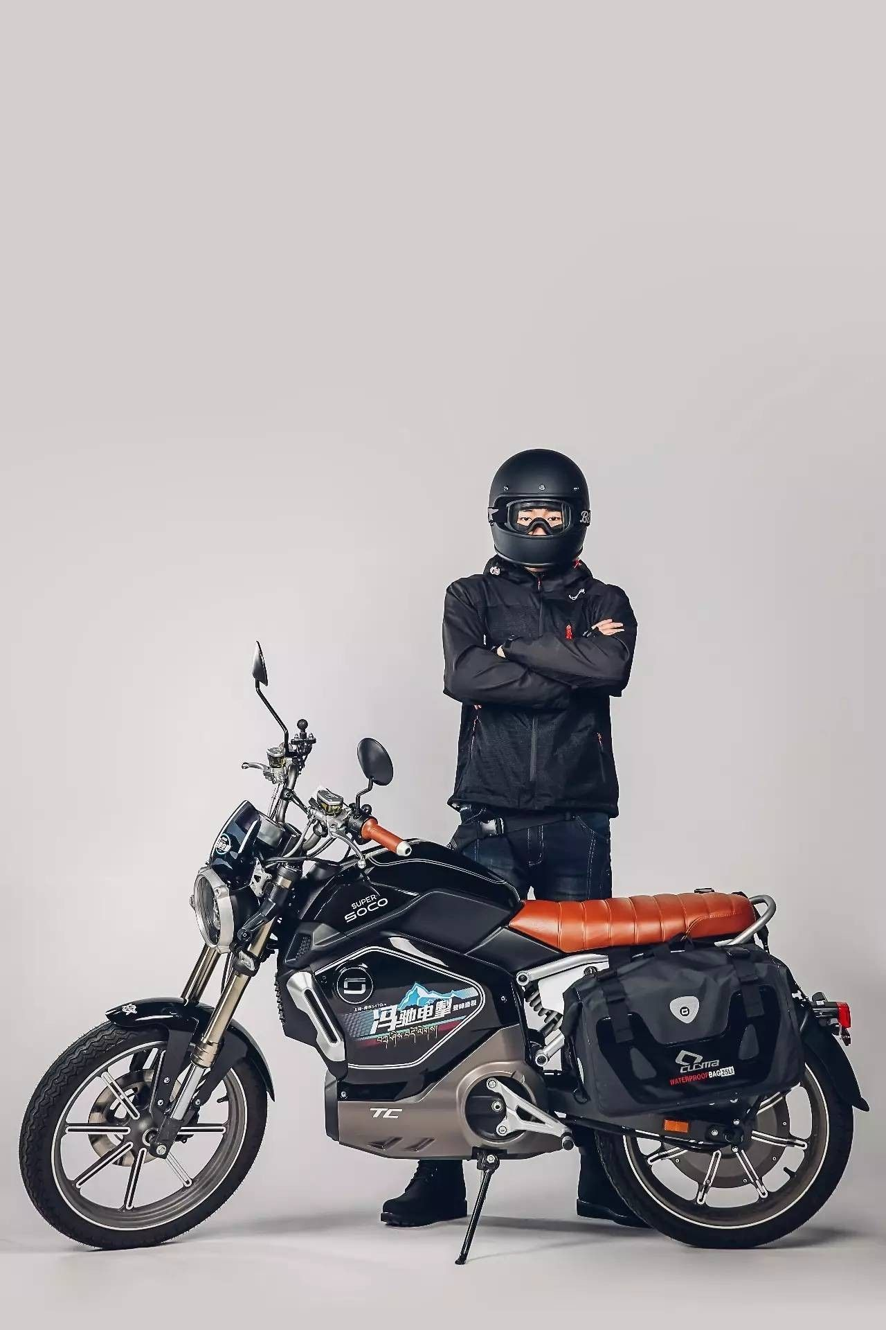 super soco tc moto electric motorcycle motorbikes. Black Bedroom Furniture Sets. Home Design Ideas