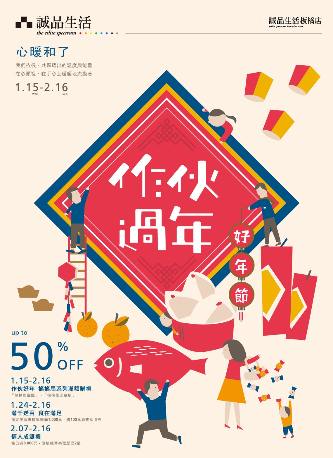 Chinese New Year Cny Graphic Poster Graphic Design Posters Dm Design