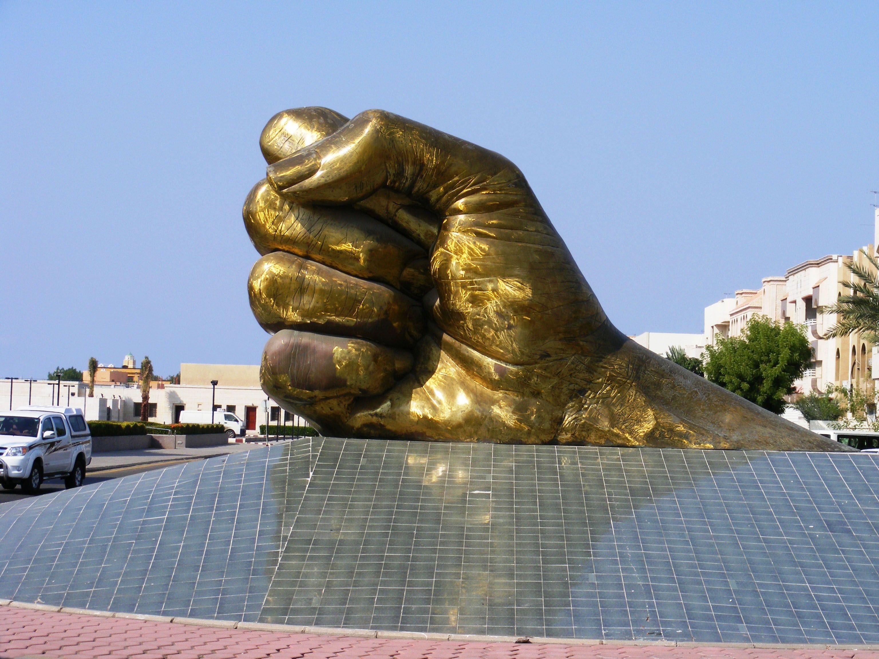My World The Fist Jeddah Jeddah Saudi Arabia Saudi Arabia