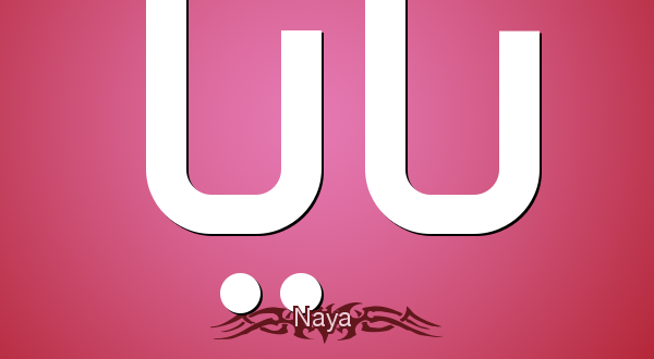 معنى اسم نايا صفات حاملة اسم نايا Gaming Logos Nintendo Switch Naya