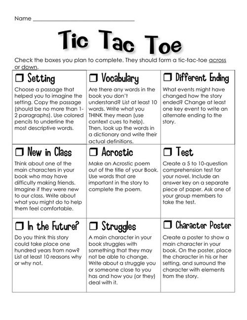 Novel study Tic Tac Toe projectgreat idea for literature - project report