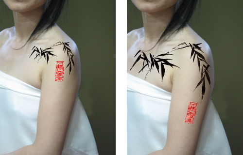 Bamboo Plant Tattoo Bamboo Tattoo With Stamp Chinese Calligraphy