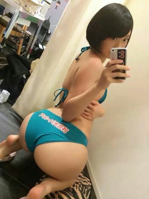 Asian booty pics