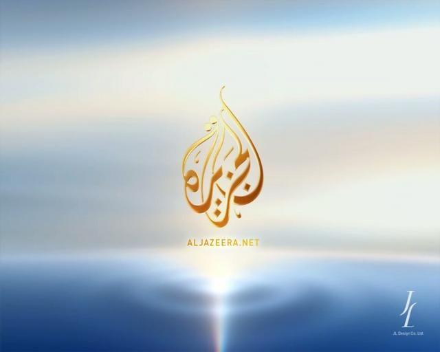 Aljazeera Rebranding 09 Main Ident By Jl Design Water Is An